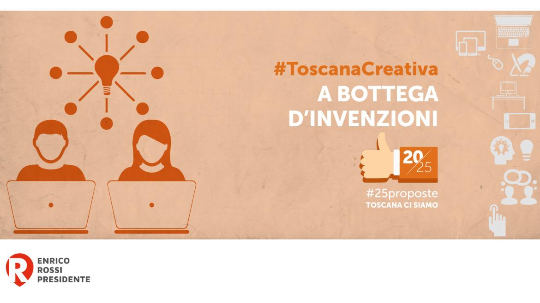 #25proposte, FabLab: la Toscana e il gusto per le invenzioni