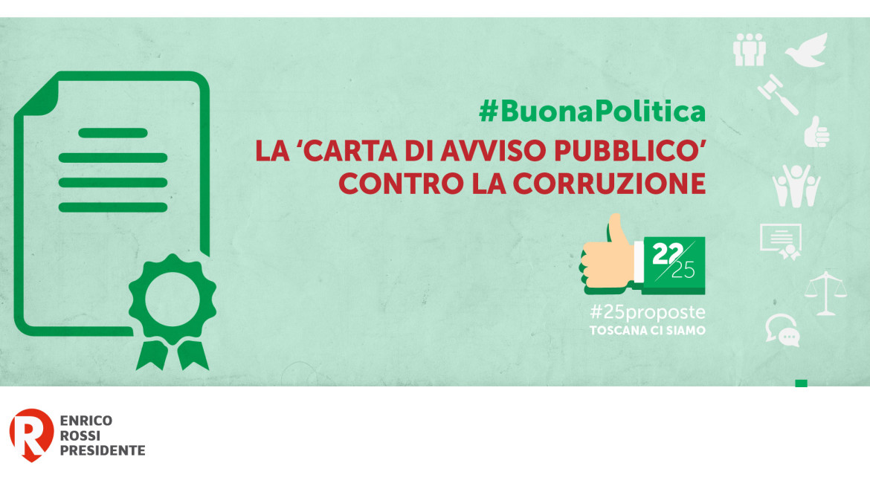 #25proposte, Buona Politica: La Toscana contro la corruzione